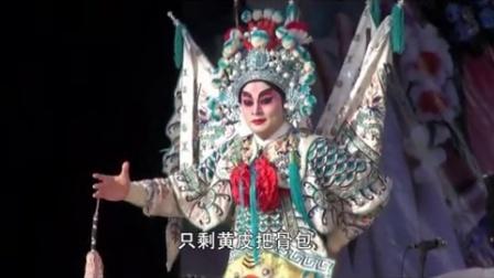 湛江市首届雷剧唱腔比赛(艺阳珍藏)A (2)