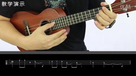 【柠檬音乐课】尤克里里弹唱教学《告白气球》-尤克里里弹唱教学 暖暖