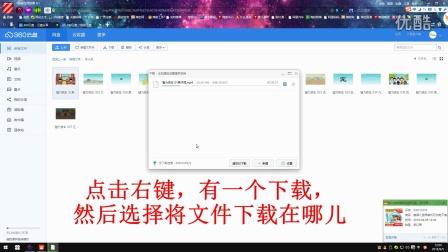 快车视频资料下载操作智力视频制作v快车图片