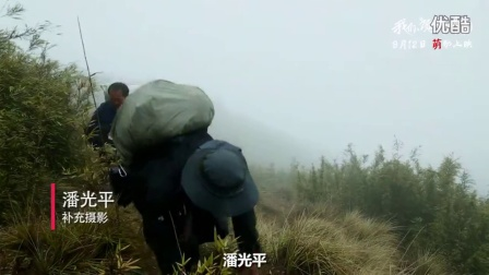 《我们诞生在中国》幕后花絮曝光  拍摄过程奇迹频生