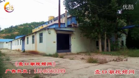 《吉县化肥厂》记忆~走遍吉县