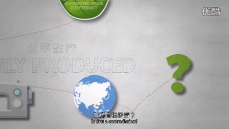 VAUDE_The Green Thread_EN 品牌环保宣传片