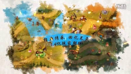 《塔防三国志》手游武将视频曝光