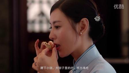 最嗲上海少妇吃大闸蟹,馋坏了她的小猫咪