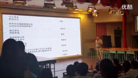 中国教育学会教育实验研究分会主题阅读课题第八届研讨会