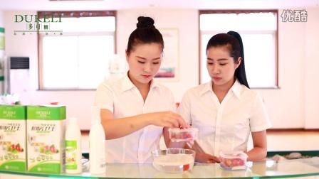 多可丽果蔬家具厨房————产品演示流程