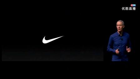 苹果新品发布会全程回顾 iphone7和iwatch2曝光