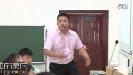 江苏省初中化学优质课评比暨观摩