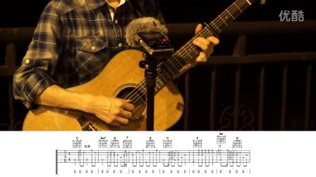 玩易吉他弹唱教程《爱我别走》胡雪沁&卫锋