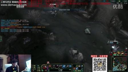 魔兽后裔直播 塞恩vs男刀 23杀塞恩峡谷飙车视频