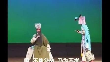 040-广东汉剧  讨渔税_淘宝:安徽