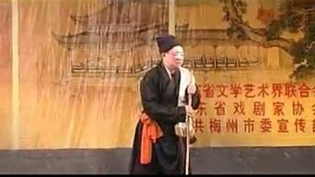 047-广东汉剧 蓝继子 哭街_淘宝: