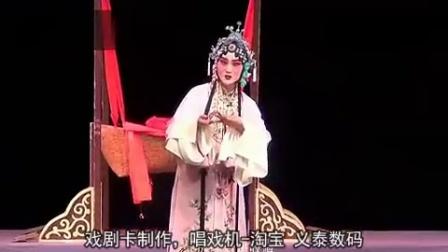 071-湖北汉剧   玉娘判 1_淘宝:安