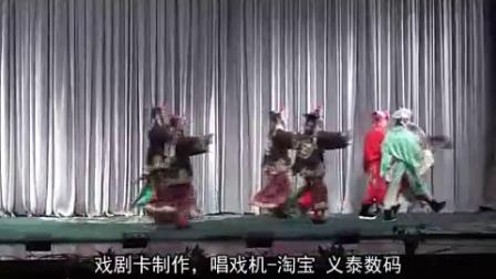 069-湖北汉剧   烹蒯彻_淘宝:安徽