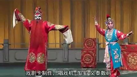 068-湖北汉剧   演火棍_淘宝:安徽
