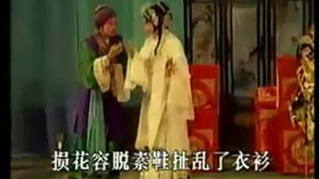 100-湖北汉剧  宇宙锋 1_淘宝:安徽