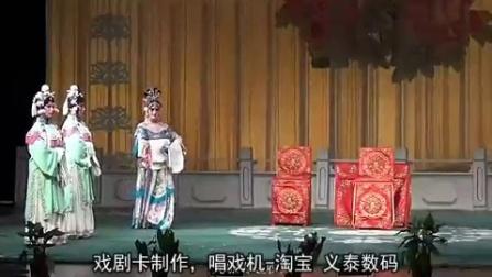 109-湖北汉剧  李密投唐_淘宝:安徽义泰数码_戏剧