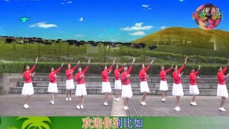 红乔开心广场舞欢迎您到比如编舞:神韵 制作:蝴蝶兰