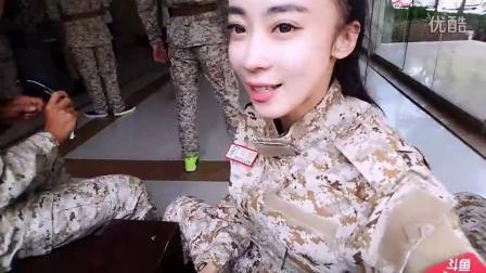 斗鱼643987伽乐聚艺丶欣妤2016年9月6日13时51分31秒直播间直播 录像