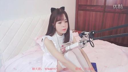 熊猫TV 437118宅急颂2016年8月27日22时54分10秒直播间直播 录像