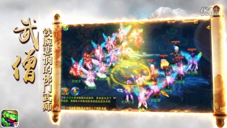 《梦想世界:神兵觉醒》全平台上线在即 九大职业今日首曝