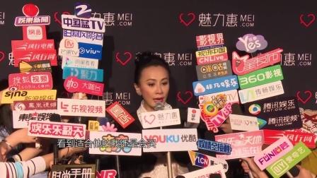 刘嘉玲常与梁朝伟互送礼物 甜蜜表示愿当其发言人 160914