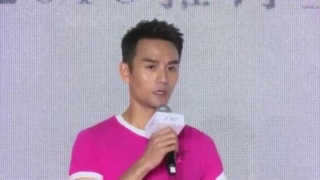 """王凯""""自恋""""称能撑起粉色上衣 即将进组拍摄《欢乐颂2》160914"""