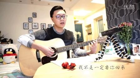 《失落沙洲》徐佳莹-吉他弹唱-阿伦影子