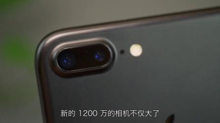 爱否速描 | 国行 iPhone 7 急速评测