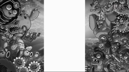 【奥尼玛】植物大战僵尸英雄传 EP98 向日葵和卡包11连抽还不错哟