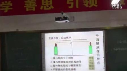 初中物理《平面镜成像的规律》模拟上课视频,驻马店市初中物理模拟课上课视频