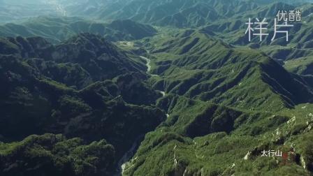 【一席微影】环保局宣传片《绿色发展美丽