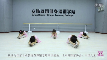 华彩中国舞考级教材 第二级【姐妹】--安娜舞蹈培训学院
