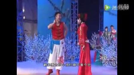 二人台歌舞「杏福恋歌」阳高二人台