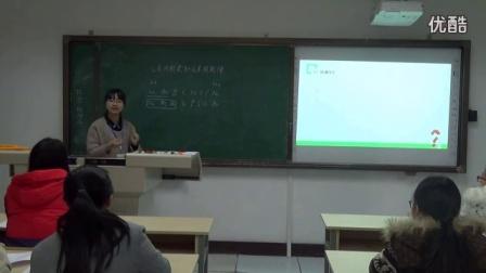 高中化学模拟讲课视频