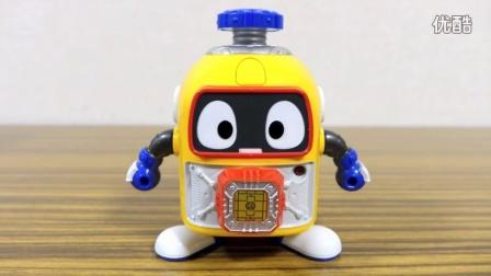 【SKY】Heybot! DX機械人玩具