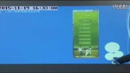 13高中信息《声音――爱的表达语言》说课视频,2015年浙江省高中信息技术课堂教学评比视频