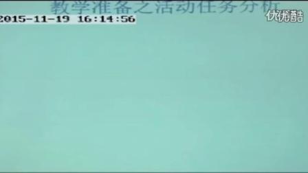 11高中信息《声音数字化》说课视频,2015年浙江省高中信息技术课堂教学评比视频