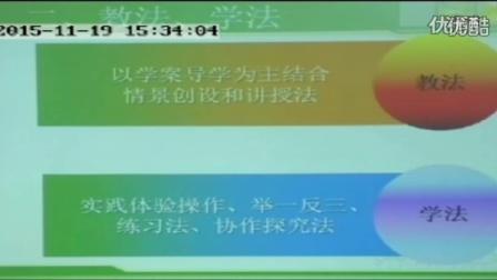 08高中信息《VB过程》说课视频,2015年浙江省高中信息技术课堂教学评比视频