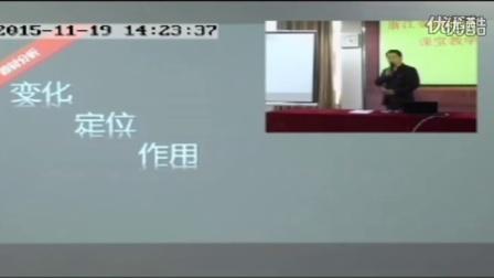 01高中信息《信息的编码》说课视频,2015年浙江省高中信息技术课堂教学评比视频
