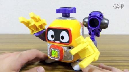 【SKY】Heybot! DX武装 機械乌鸦