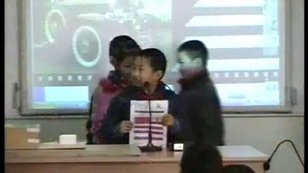 第六届电子白板大赛《安全过马路》(北京版品德与生活二年级,北京市花家地实验小学:王晓红)
