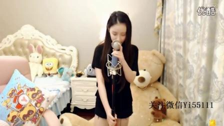 YY美女主播门门翻唱《如果寂寞了》