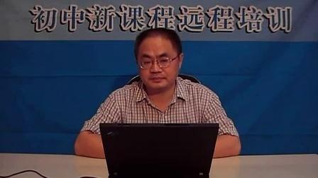 山东省、海南省初中新课程教师远程研修活动(初中英语研修专题)
