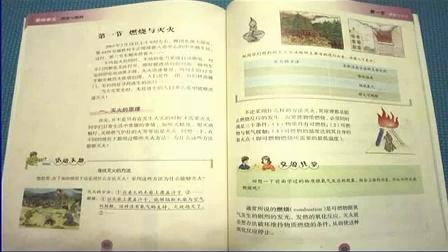 海南省初中新课程教师远程研修活动(初中化学研修专题)