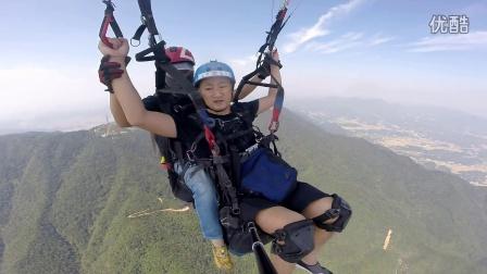 2016-9-22 杨子健湘乡褒忠山滑翔伞体验
