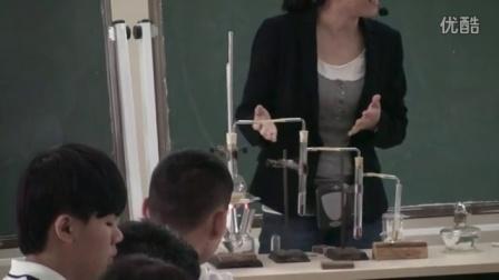 2015年海南省中学化学(高中组)课堂教学评比活动