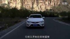 2016款款丰田锐志试驾评测视频