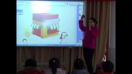 第六届电子白板大赛《果宝宝智慧屋》(幼儿园小班数学,南京市建邺区育英幼儿园:易嫱)