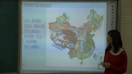 第六届电子白板大赛《地形和地势》(人教版地理八年级,沈阳市满族中学:蒋曼)